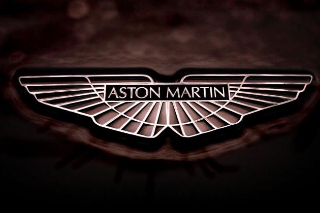 Aston Martin подал заявку наIPO