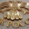 Банк России прокомментировал сообщении окраже 2млн рублей