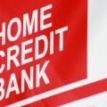 Прибыль Банка Хоум Кредит за полгода – 6,4 млрд тенге