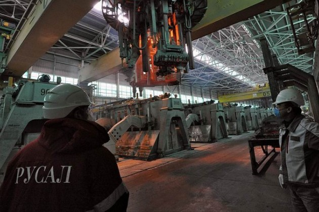 Минфин США снимет санкции сEn+ иРусала