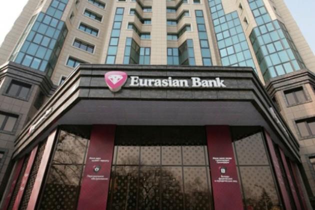 4 банка хотят купить Евразийский