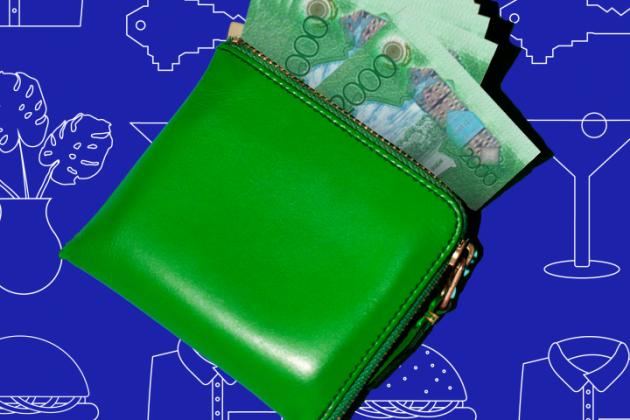 Сколько экономят назарплатах женщин топ-менеджеров?