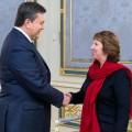 Украине предложили перспективу членства в ЕС