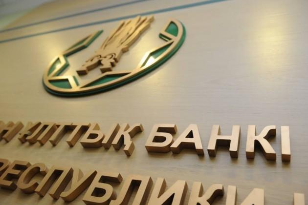 Банки и коллекторские агентства оштрафованы на 13,9 млн тенге
