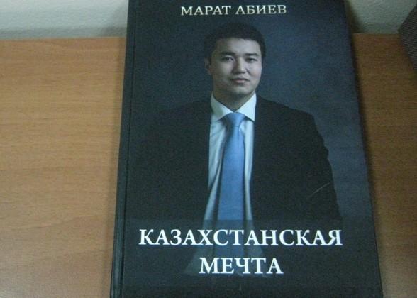Казахстанский миллионер рассказал, как заработать миллион