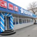 Логиком намерен занять в Altyn bank $5,7 млн