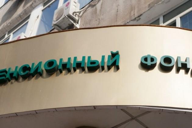 Казахстанские НПФ готовятся к закрытию
