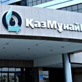 КазМунайГаз выставит на приватизацию три компании в Румынии