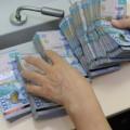 Расходы подведомственных организаций госорганов сократят