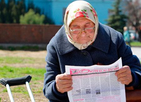 В России предлагают ввести налог на содержание родителей