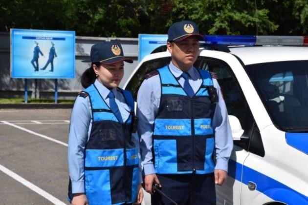 Туристская полиция создана в Алматинской области