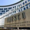 Глава РК принял участие в сессии Генеральной Конференции ЮНЕСКО