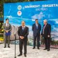 SCAT запустила рейс Шымкент— Кокшетау