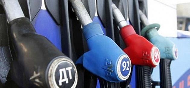 Цену надизтопливо формирует рынок— Министерство энергетикиРК