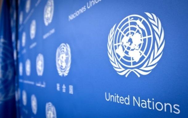 ВООН оценили ликвидацию последствий кризисов в $233млрд