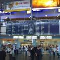 В России запретили проносить жидкости в самолет