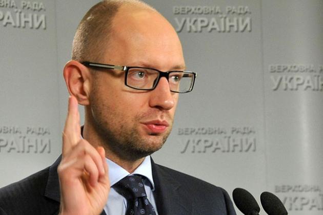 Украина будет платить за газ без учета мнения Газпрома