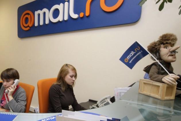 Mail.ru начала выкуп своих GDR на $30 млн.