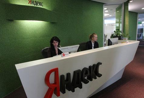 Яндекс выставит на продажу 7,4% акций