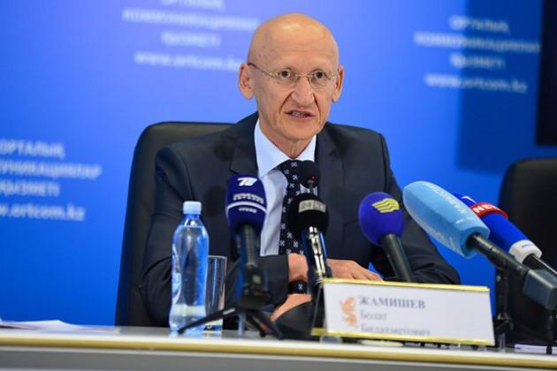 БРК получит из пенсионных накоплений 65 млрд тенге