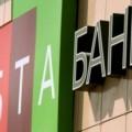 БТА оценили дешевле НПФ Народного банка