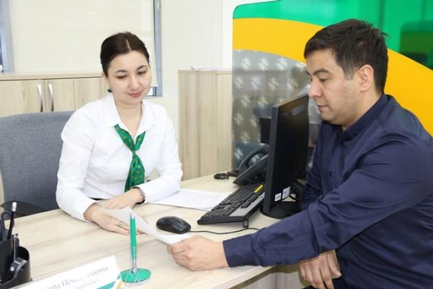 Народный банк запустил в Алматы бизнес-отделение