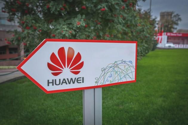 Huawei ожидает потери $10 млрд из-за санкций США