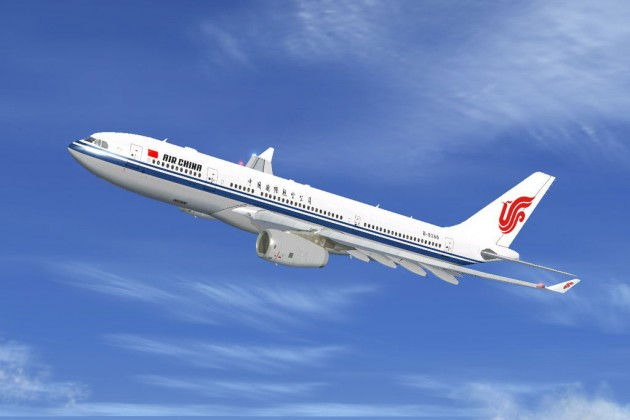 Запущен новый авиарейс Астана— Пекин