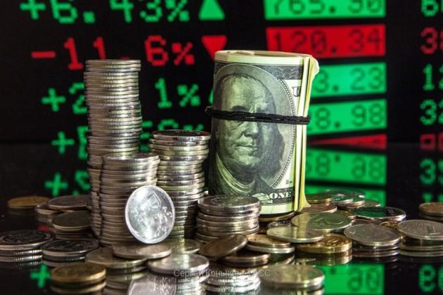 Цены нанефть, металлы икурс тенге на30сентября— 2октября