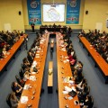 Форум приграничного сотрудничества пройдет  в Атырау