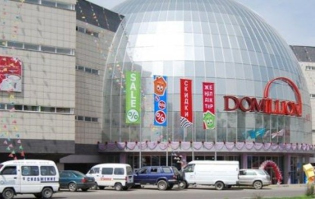 Торговый центр Domillion могут приобрести иностранцы
