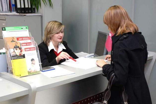 В 2013 году банки будут делать ставку на сервис