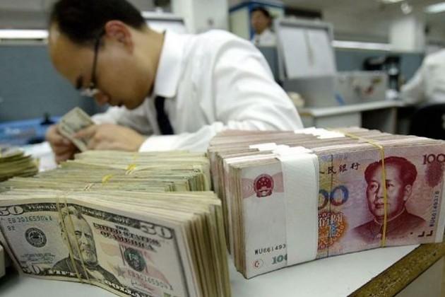 ВКитае оштрафовали 12банков