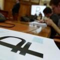 Обвал рубля угрожает экономикам девяти стран