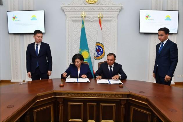 Запущена новая жилищная программа «Алматы Жастары»