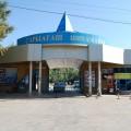 На юге Казахстана планируется построить курортный городок