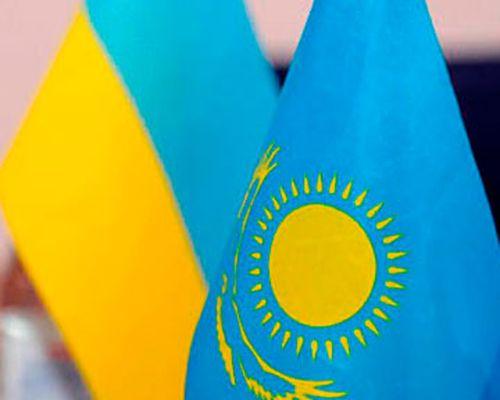 Казахстан и Украина подписали План совместных действий