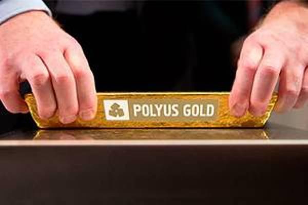 Polyus Gold присвоен рейтинг «BBB-»