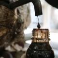 Нацбанк понизил прогноз подобыче нефти