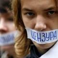Рейтинг стран всемирного индекса свободы слова