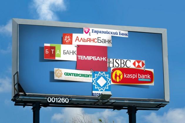 За год некоторые банки на треть повысили затраты на рекламу