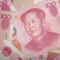 Китай теряет свою силу и инвестиции