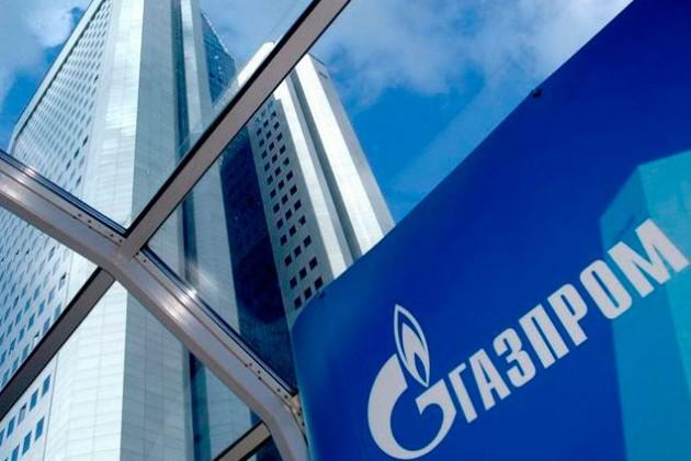Скидка на газ для Украины может составить до 28%