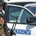ОБСЕ: Ситуация в Донбассе ухудшилась