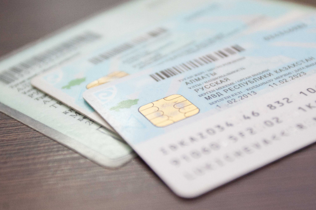 В Казахстане будут новые удостоверения личности