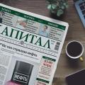 Итоги недели: кадровые перестановки, новости обИлье Ильине иIСО Ракишева