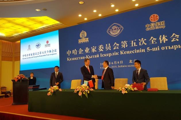 China Express Airlines может принять участие вприватизации QAZAQ AIR