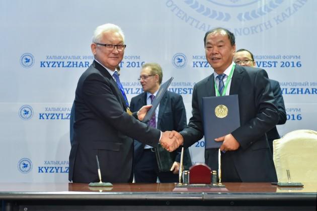 Kyzylzhar Invest: 22 меморандума и соглашения на сумму 207 млрд тенге