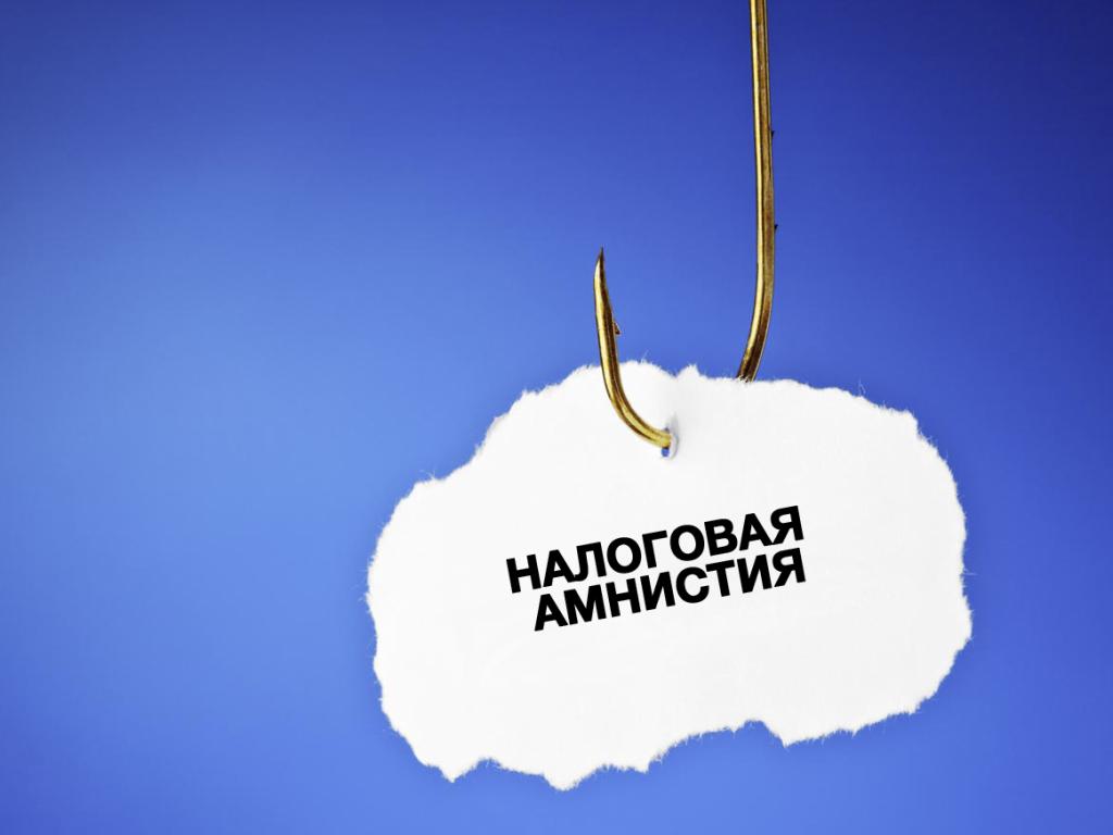 Налоговая амнистия коснётся более 7 тысяч алматинцев