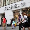 Производитель одежды Forever 21 объявил о банкротстве